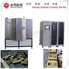 China 304 / 316 Stainless Steel Cathodic Arc Deposition System For Metal Gold Mahjong supplier