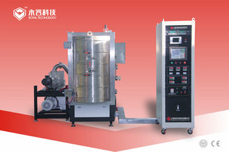 Cesium Iodide Thin Film Coating Machine, X-Ray High Imaging Screen Panel Vacuum Metallizing, CsI Thin Film