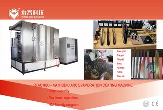 Arc Evaporation Chrome Plating Equipment , Hand Shower Silver Pvd Coating Equipment