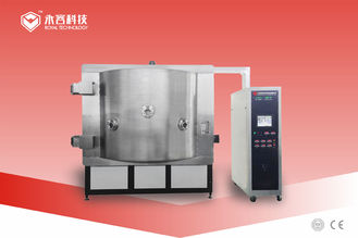 Aluminum Vacuum Metalizing Equipment, High reflection thin Film Evaporation Coating