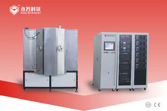 Silver Magnetron Sputtering Deposition  System ,   High Reflection thin Film coating on Light reflectors