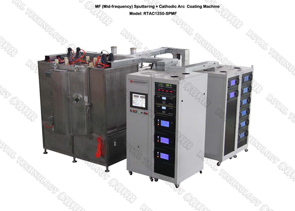 Metals Cathodic Arc PVD Plating Machine , Arc Ion Vacuum Coating Unit