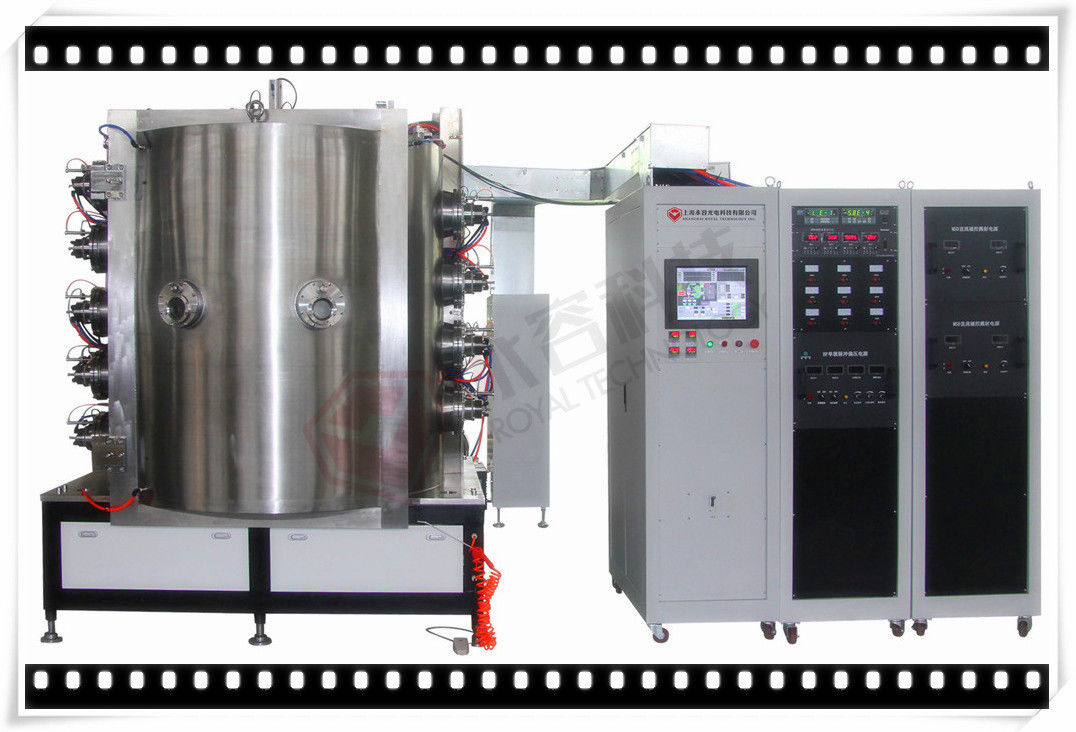 Glass PVD TiN Gold Plating Equipment, PVD  Vacuum Ion Plating Machine for Ceramic and Glass supplier