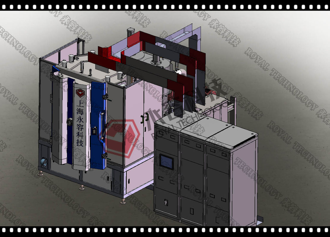 Balance / Unbalanced Closed Magnetron Sputtering Coating Machine , Direct Plated Copper Magnetron Sputtering System supplier