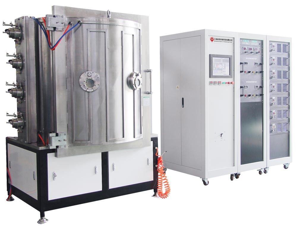 China Plastic Auto Parts Vacuum Coating Machine