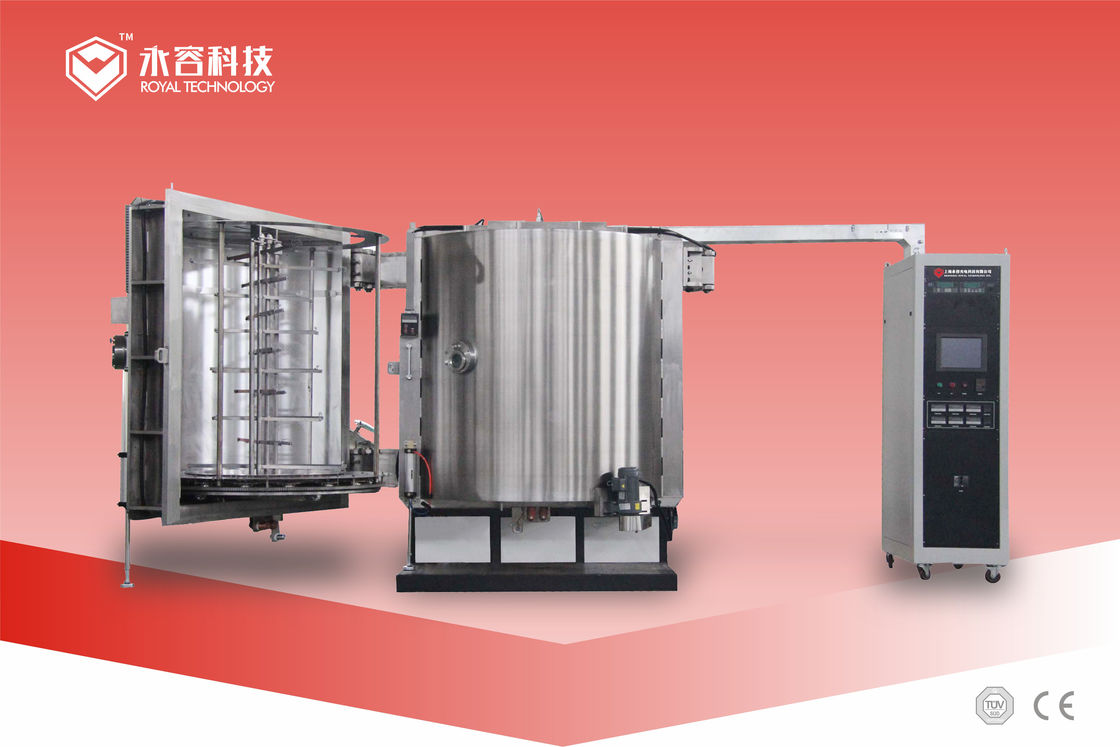 Indium Nano Thin Film Coating, Non-Conductive Vacuum Metallizing Deposition Machine supplier