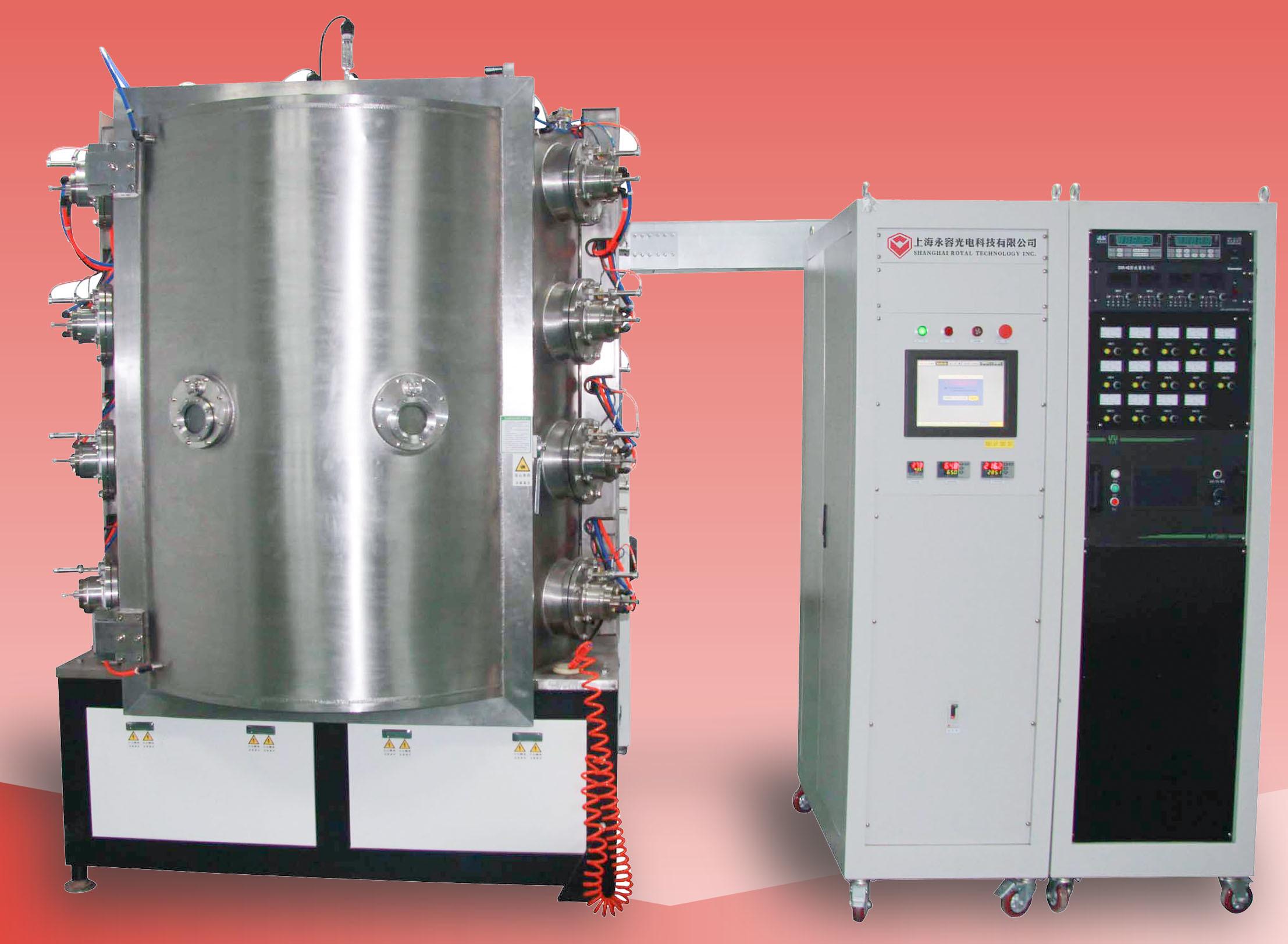 SS Bullets Vacuum Bottle PVD Vacuum Coating Machine / TiN